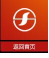 圣锋物联 logo